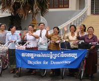 Bicycles for Democracy